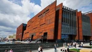 Centro Europeo de la Solidaridad en Gdansk